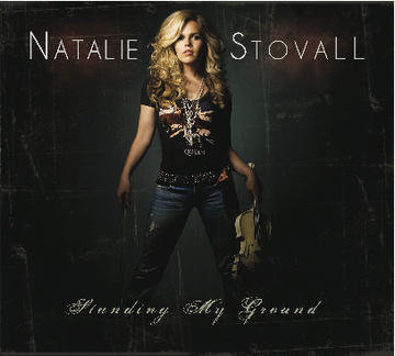 Standing My Ground, by Natalie Stovall on OurStage