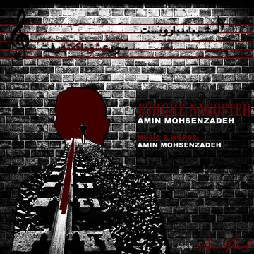 Untold Love Waltz - Eshghe Nagofteh , by amin mohsenzadeh on OurStage
