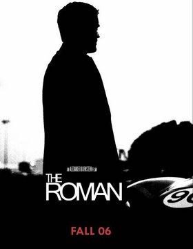 The Roman, by AlexanderBornstein on OurStage