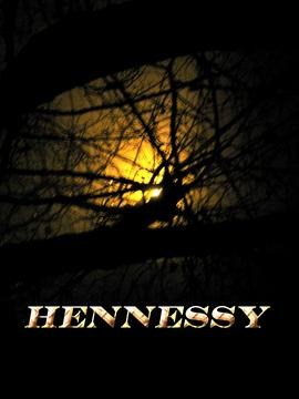 Girl Behind the Veil, by Hennessy on OurStage