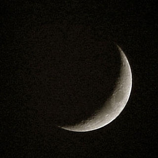 Crescent Moon, by MichaelRyanAnderson on OurStage