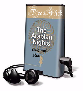 The Arabian Nights [Original Mix], by DeepKick on OurStage