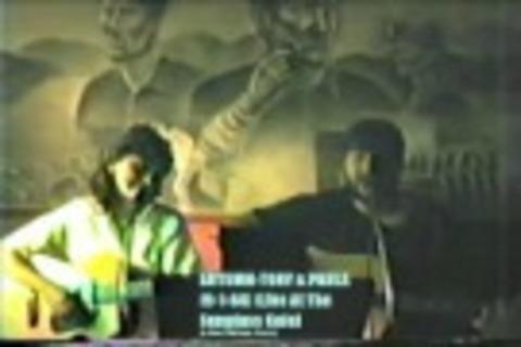 AUTUMN (Live)-TONY & PAULA (9-1-84), by TONY & PAULA on OurStage