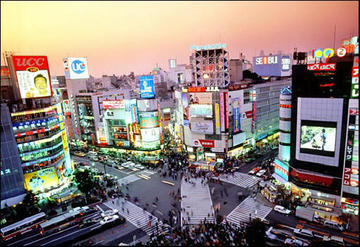 Tokyo, by Ben Carrell on OurStage