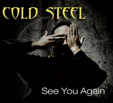 Inside, by Cold Steel on OurStage