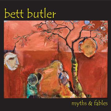 Recuerdos, by Bett Butler on OurStage