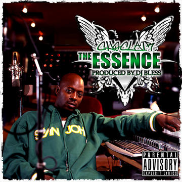 """The Essence"", by Choclair on OurStage"