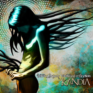 Into Your Hands, by Kandia on OurStage