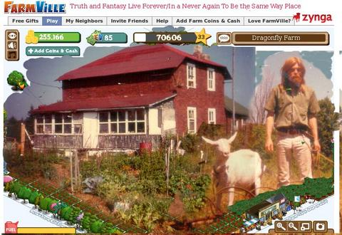 Funny Farmville Farmers, by David Flack on OurStage