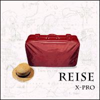 Reise, by X-Pro on OurStage