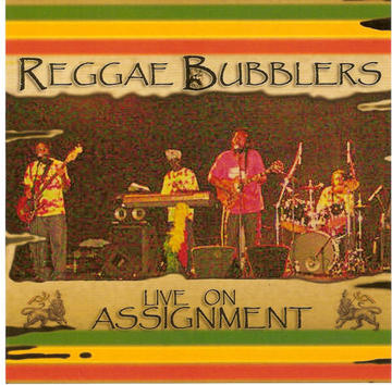Untitled upload for reggae bubblers, by reggae bubblers on OurStage