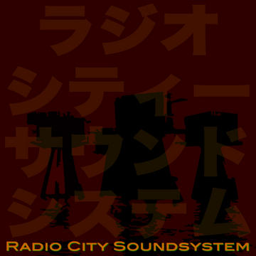 RCS 101, by Radio City Soundsystem on OurStage