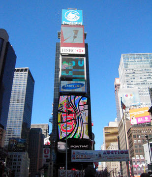 Times square , by DORON PICKER on OurStage