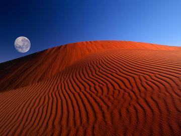 Desert Sand ©, by ßeauxdensteiner ® on OurStage