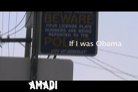 If I Was Obama, by The FreshMen on OurStage