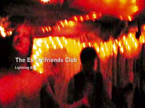 Lightning Bolt, by The Ex-Girlfriends Club on OurStage