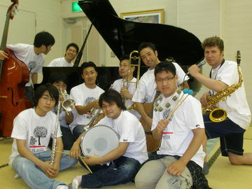 Princess, Live, by Timothy Harada with Soka Orchestra Miyagi on OurStage