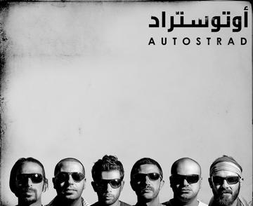 Ehna Enhabasna (Were locked up), by Autostrad on OurStage