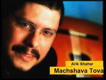 Machshava Tova, by Arik Shahar on OurStage