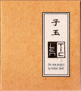 What Were You Thinking 你在想什么呢?, by Ember Swift / LENTIC on OurStage