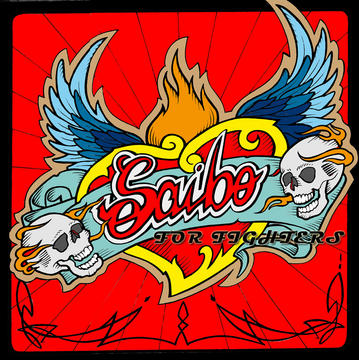 OVER & OUT, by SAIBO on OurStage