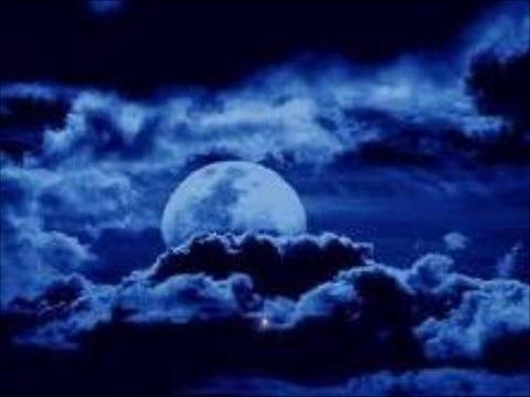 """MAVERICK - """"NYX Deusa da Noite"""", by MAVERICK on OurStage"""