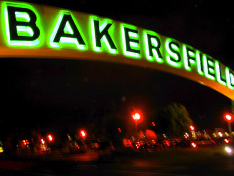 BAR IN BAKERSFIELD, by Michael Chain on OurStage