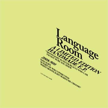 I Want To Scream, by Language Room on OurStage