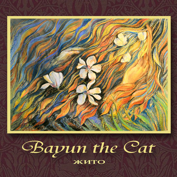 Zhito (ukrainian folk song), by Bayun the Cat on OurStage