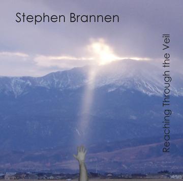 I Surrender, by Stephen Brannen on OurStage