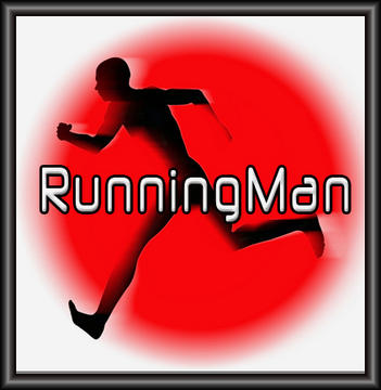 RUNNINGMAN by Michael Rud, by SonicChameleon on OurStage