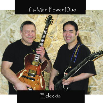 The Undertow, by G-Man Power Duo on OurStage