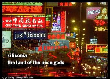 the land of the neon gods, by siliconia on OurStage