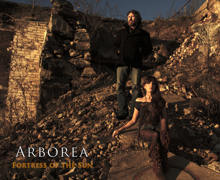 Pale Horse Phantasm, by Arborea on OurStage