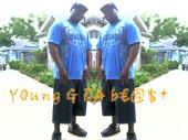 Are you ready, by youngg da beast on OurStage