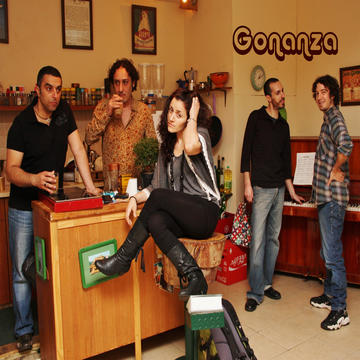 Another Opinion, by Gonanza on OurStage