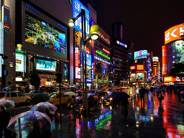 Tokyo, by Meritolbas on OurStage