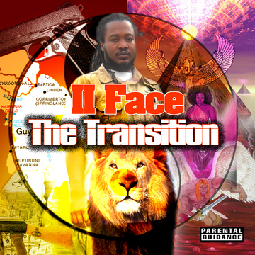 Gone again, by II face on OurStage