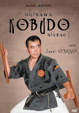 Trailer Okinawa Kobudo, by imaginarts on OurStage