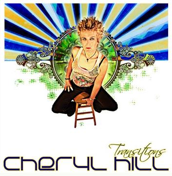 Guerrilla Radio, by Cheryl Hill on OurStage