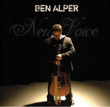 Espresso Induced Love Song, by Ben Alper on OurStage