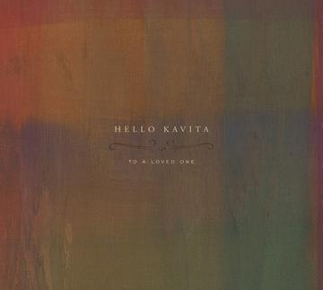 I'm Not, by Hello Kavita on OurStage