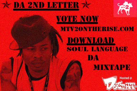 Da 2nd Letter( LIVE), by Da 2nd Letter on OurStage