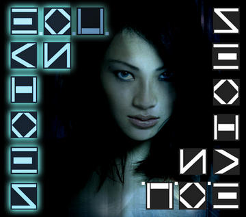 Echoes on U(Radio mix), by Reegoku on OurStage