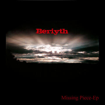 Step Back, by Beriyth on OurStage