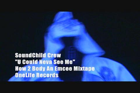 U COULD NEVA SEE ME (MUSIC VIDEO), by SOUNDCHILD CREW on OurStage