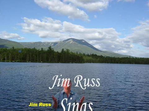 Lord Paint My Mind, by Jim Russ on OurStage