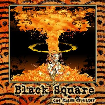 Justin's Song, by Black Square on OurStage