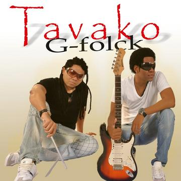 Guayabo, by Tavako on OurStage