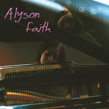 Midtown City Blues, by alyson faith on OurStage
